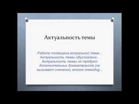 Методическая разработка по теме: Как написать рецензию