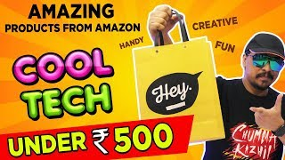 Top Tech Gadgets Under Rs.500 - from AMAZON