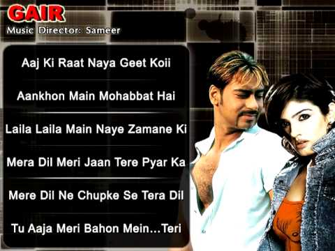 Gair - All Songs - Ajay Devgan - Raveena - Abhijeet - Udit Narayan - Kumar Sanu