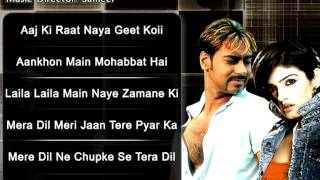 Gair (HD) - All Songs - Ajay Devgan - Raveena - Abhijeet - Udit Narayan - Kumar Sanu - Alka Yagnik