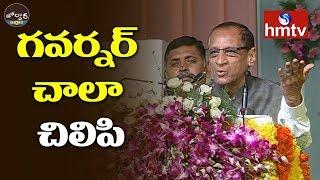 Governor ESL Narasimhan on Humanity | Jordar News  | hmtv