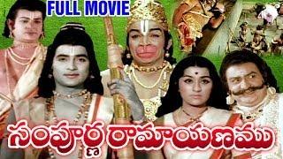 Sampoorna Ramayanam Full Length Telugu Moive  DVD