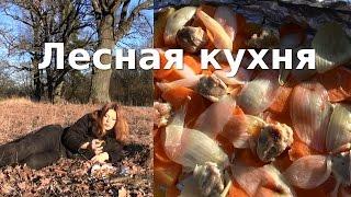 Как приготовить запечёную тыкву с колбасой, морковью и луком