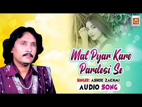 Mat Pyar Karo Pardesi Se || Ashok Zakhmi || Original Qawwali || Musicraft || Audio