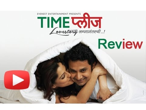 Time Please - Marathi #MovieReview - Priya Bapat Umesh Kamat...