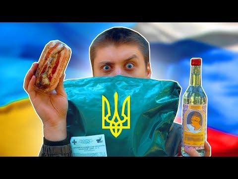 Новый УКРАИНСКИЙ СУХПАЙ УСИЛЕННЫЙ!  И ЭТО едят солдаты?