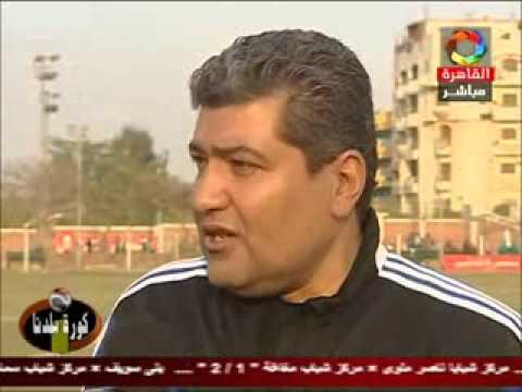 مصر للتأمين يتعادل مع الشرقية للدخان سلبياً