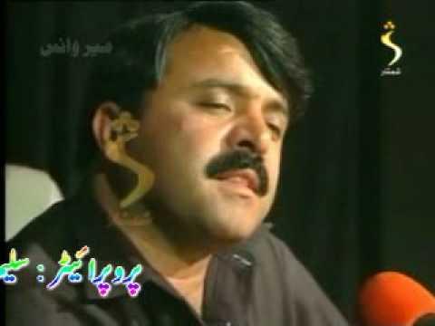 One Of The Best Pashto Song Of Darwaish Kakar..flv video