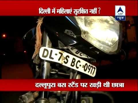 A girl has been killed in Delhi; women are not safe in Delhi