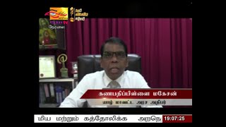 2020-10-05   Nethra TV Tamil News 7.00 pm