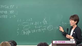 2019 공중보건 이론완성 [김희영 교수]