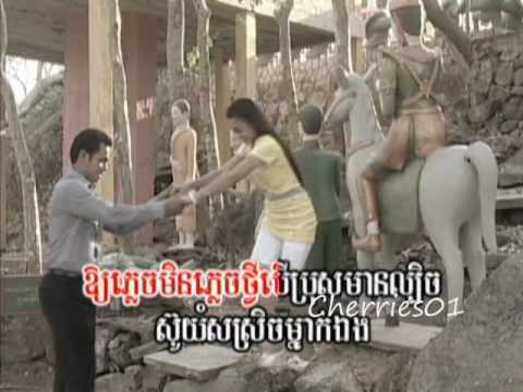 4U DVD 20 - Tieng Mom Sotheavy - Jerng Maek Phor Khmao