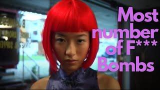 Singapore movies - S11 Movie Part 1