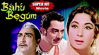 Bahu Begum 1967    Full Hindi Movie    Ashok Kumar, Meena Kumari, Pradeep Kumar