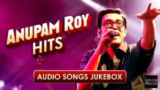 Anupam Roy Hits | Superhit Bengali songs of Anupam Roy | AUDIO SONGS JUKEBOX | Bangla Songs 2016