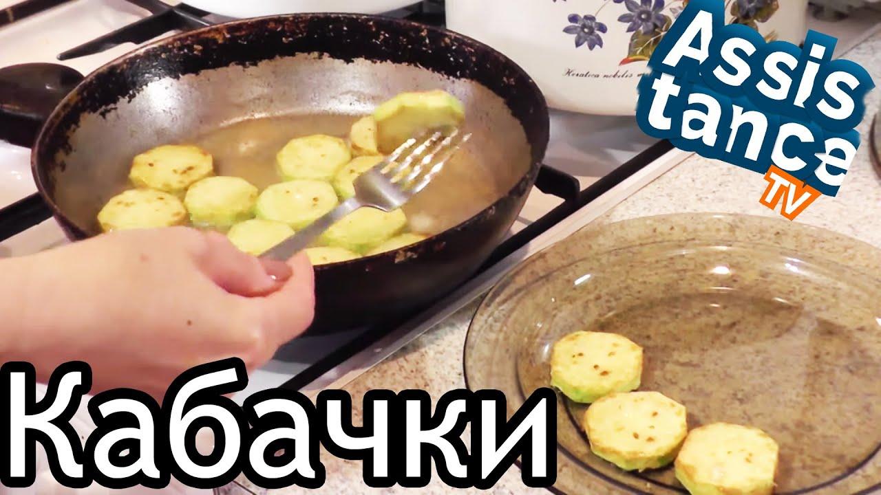 Кольца кабачка с фаршем на сковороде рецепт
