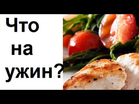 Как приготовить рыбу Махи-Махи