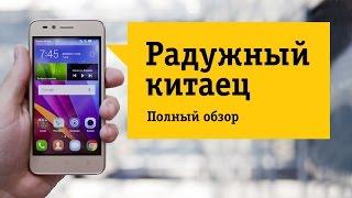 Смартфон Huawei Y3 II - Обзор. Доступная оригинальность.