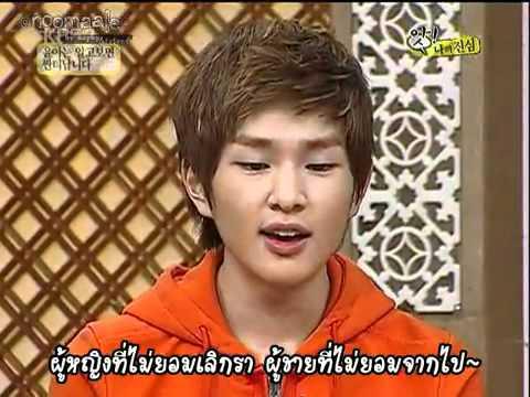Thaisub ซัง ซัง พลัส SNSD  SHINee (47)