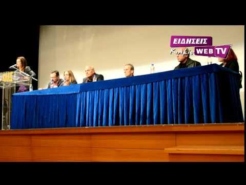 Συγκέντρωση ΣΥΡΙΖΑ στο Κιλκίς 19-1-15 -Eidisis.gr webTV