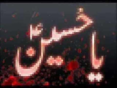 Noha Hussain Gohar - Babay Jhanrnr Day Baray -zarbat Shah Dera Ghazi Khan Noha video