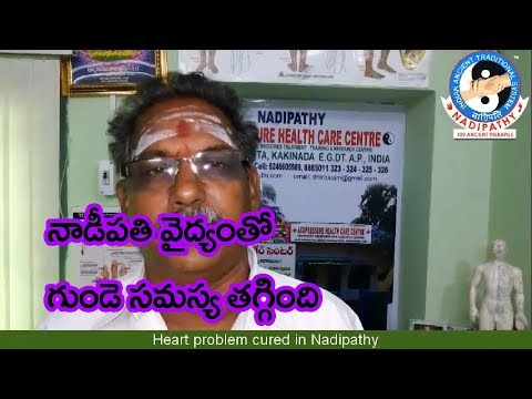 Heart problem cured in Nadipathy