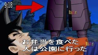¿En Verdad GOKU Está MUERTO? | Dragon Ball Super Capítulo 71 | Análisis