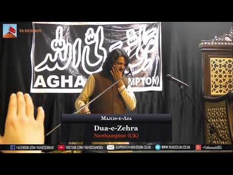 26th Rabi Al-Akhar | Zakir Kamran Abbas BA | 03 January 2019 | Dua-e-Zehra | Northampton (UK)
