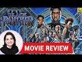 Anupama Chopra's Movie Review of Black Panther | Chadwick Boseman I Michael B. Jordan MP3