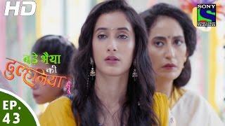 Bade Bhaiyya Ki Dulhania - बड़े भैया की दुल्हनिया - Episode 43 - 15th September, 2016