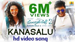 "Mungaru Male 2 | ""Kanasalu Nooru Baari"" Official HD Video  Song | Ganesh, Neha Shetty |"