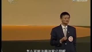 马云2017台湾霸气演讲:你们应该去大陆看看,你们知道的太少!