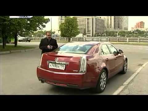 Cadillac CTS - видео обзор