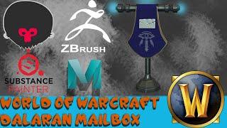 The Making of a World of Warcraft Dalaran Mailbox Time Lapse