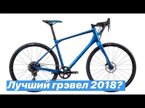 Merida Silex 2018, пожалуй самый универсальный велосипед