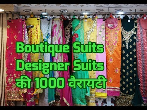 Designer suit Boutique design suit fancy suit | Wholesale ladies suit market in delhi chandni chowk