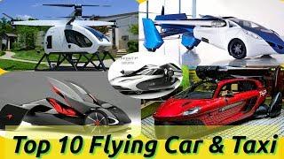 TOP 10 FLYING CARS & TAXIS/ FUTURE CARS & TAXIS/ Dubai flying cars/ Top 10 flying Cars/ #Trending