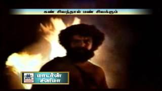 Manidha Manidha Song HD | Kan Sivanthal Man Sivakkum |  Ilaiyaraja | மனிதா மனிதா