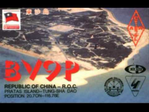 DXCC Master_1A.mpg