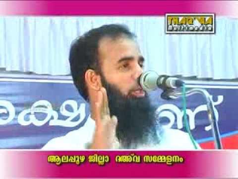 04 Alappuzhya Mujahid Jilla Dawa Sammelanam Mujahid Balusheri video