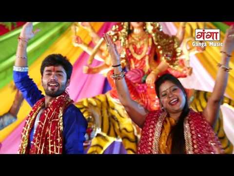 मैया मोरा दुलारी - Madhav Rai Devigeet | Maithili Devigeet 2017 | Maithili Songs |
