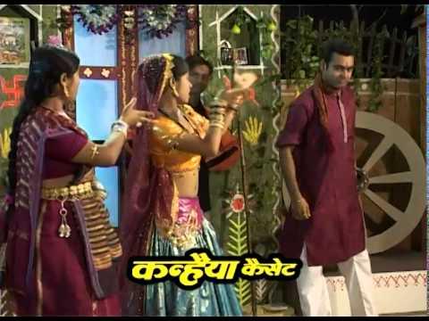 Wo Ghar Man Ko Naiya - Bundelkhandi Lokgeet video