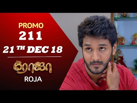 ROJA Serial   Episode 211    ரோஜா   Priyanka   SibbuSuryan   Saregama TVShows Tamil