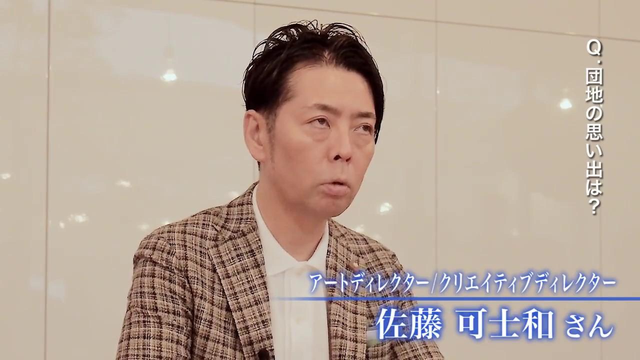 佐藤可士和さん インタビュー
