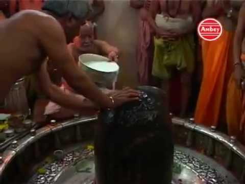 Mahakaleshwar Mandir -saawan Pratham Somvaar  उज्जयिनी video