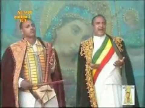 Ethiopian begena zelessengha new 2012