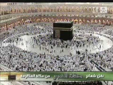 Makkah Fajar Azan (adan) video