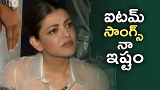 Kajal Aggarwal Strong Punch To Media Question About Item Songs | TFPC