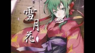 Devilish-P/ダルビッシュP - hello hello ft. GUMI