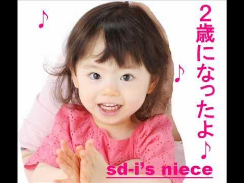 福田こうへいの画像 p1_30